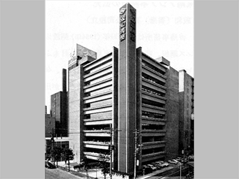 The completion of New Tokyo Branch Building