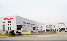 DONGGUAN TETSUWA METALS CO., LTD.