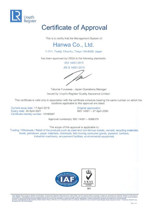 Environmental Activities - HANWA Co , LTD